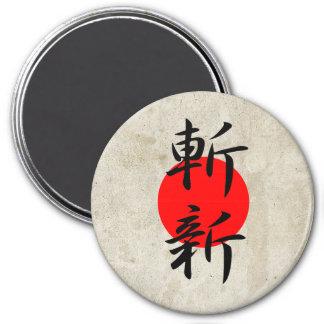 Novelty - Zanshin 3 Inch Round Magnet