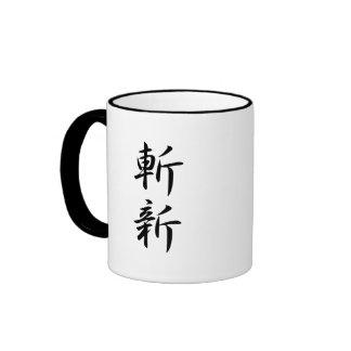 Novelty - Zanshin Ringer Coffee Mug