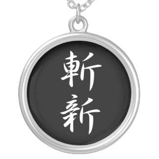 Novelty - Zanshin Round Pendant Necklace