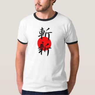 Novelty - Zanshin T Shirt