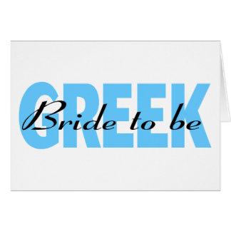 Novia griega a ser tarjeta