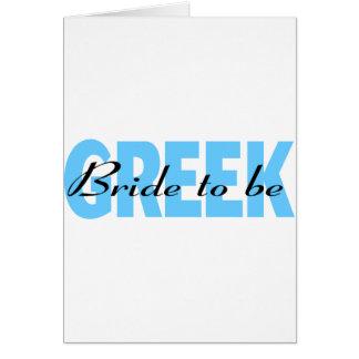 Novia griega a ser felicitacion