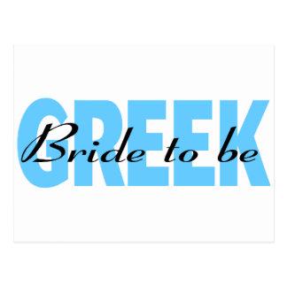 Novia griega a ser postal