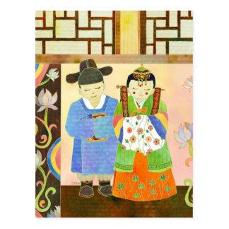 Novia y novio coreanos lindos: Ahorre la postal de