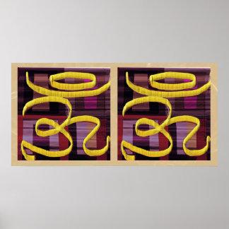 NOVINO OM Mantra Gold Print
