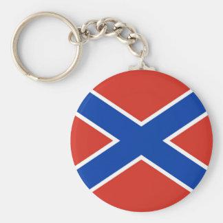 Novorussia flag new russia symbol keychain