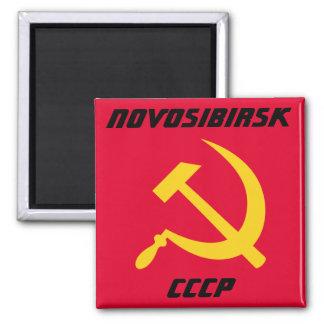 Novosibirsk, CCCP Soviet Union 2 Inch Square Magnet