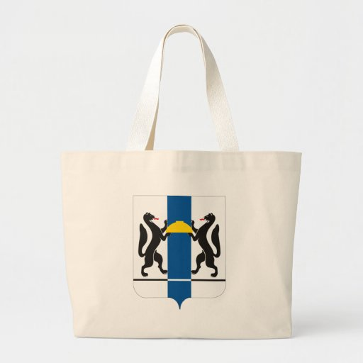Novosibirsk Coat of Arms Tote Bag