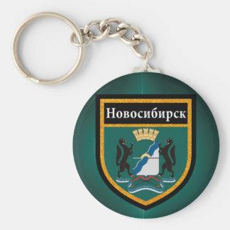 Novosibirsk Flag Keychain
