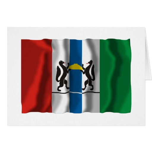 Novosibirsk Oblast Flag Greeting Card