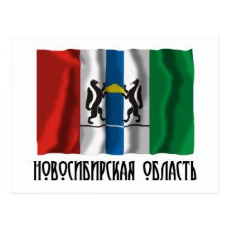 Novosibirsk Oblast Flag Postcard