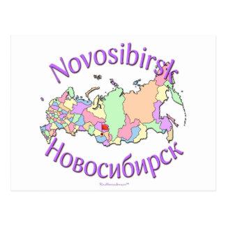 Novosibirsk Rusia Tarjetas Postales