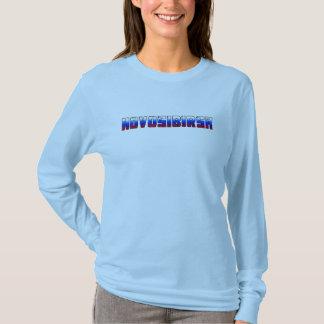Novosibirsk Sweatshirt