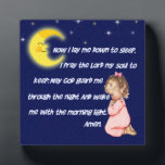 """Now I Lay Me Down To Sleep Plaque<br><div class=""""desc"""">An adorable plaque that is perfect for a child&#39;s room.  This is a cute way to teach your child this little night time prayer.</div>"""