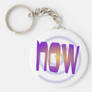 now keychain