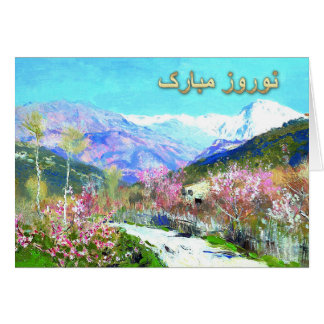 Nowruz Mubarak. Persian New Year Cards