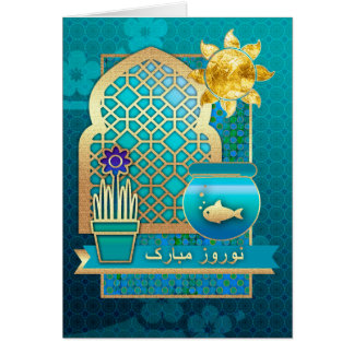 Nowruz Mubarak. Persian New Year Cards in Farsi