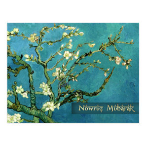 Nowruz Mubarak Persian New Year Fine Art Postcards