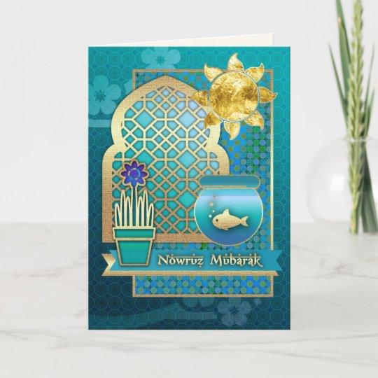 Nowruz mubarak persian new year greeting cards zazzle persian new year greeting cards m4hsunfo