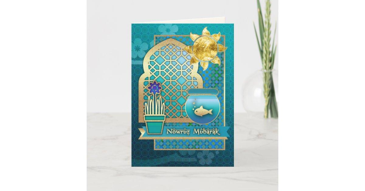 Nowruz mubarak persian new year greeting cards zazzle persian new year greeting cards zazzle m4hsunfo