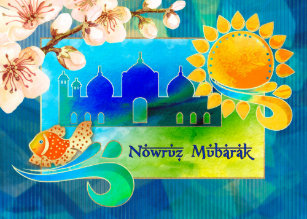Nowruz cards zazzle nowruz mubarak persian new year greeting cards m4hsunfo