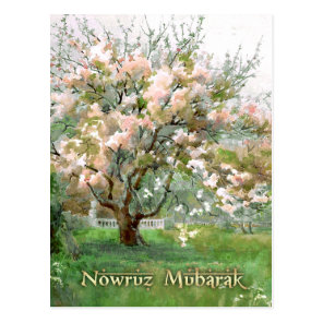 Nowruz Mubarak Persian New Year Postcards