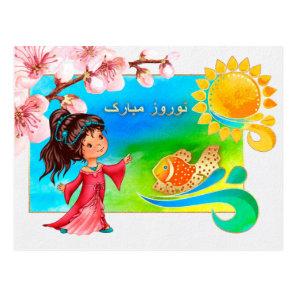 Nowruz Mubarak Persian New Year Postcards in Farsi