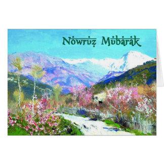 Nowruz Mubarak. Tarjeta persa del personalizable d