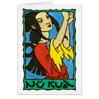 Nu Kua Greeting Card