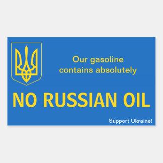 Nuestra gasolina no contiene ningún aceite ruso rectangular altavoz