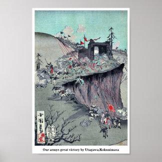 Nuestra gran victoria de los armys por Utagawa, Ko Póster