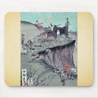 Nuestra gran victoria de los armys por Utagawa, Ko Mouse Pad