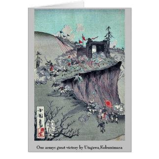 Nuestra gran victoria de los armys por Utagawa, Ko Tarjeta Pequeña