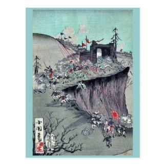 Nuestra gran victoria de los armys por Utagawa, Ko Tarjeta Postal