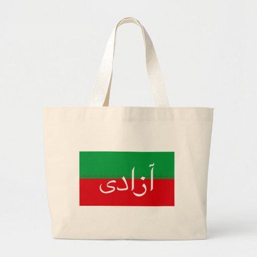 Nuevas camisetas de la bandera de Persia Bolsas Lienzo