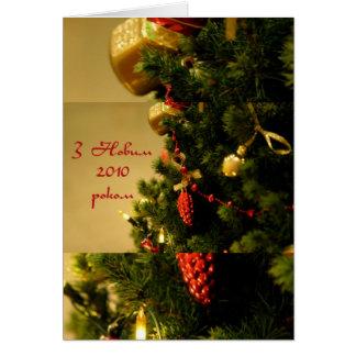 Nuevo 2010 años feliz tarjeta de felicitación