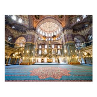 Nuevo interior de la mezquita postales
