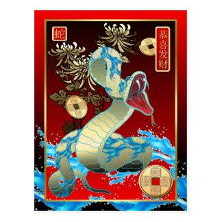 Nuevo Year-2013-year chino de la serpiente Postal