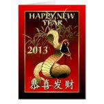 Nuevo Year-2013-year chino de la serpiente Tarjetón