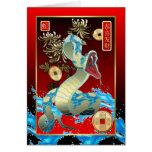 Nuevo Year-2013-year chino de la serpiente Felicitación