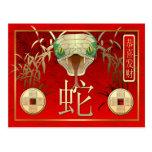 Nuevo Year-2013-year chino de la serpiente Tarjetas Postales