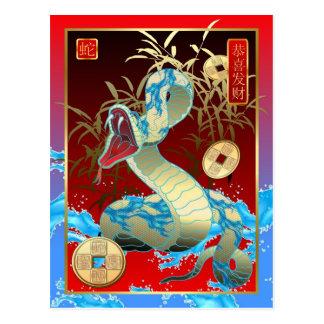 Nuevo Year-2013-year chino de la serpiente Postales