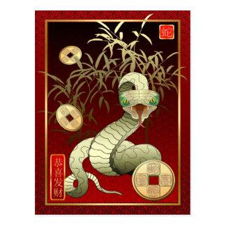 Nuevo Year-2013-year chino de la serpiente Tarjeta Postal