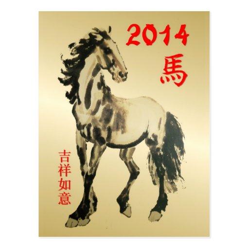 Nuevo Year-2014-year chino del caballo Postales