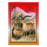 Nuevo Year-2015-year chino de las ovejas Felicitacion