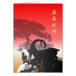 Nuevo Year-2015-year chino de las ovejas Felicitaciones