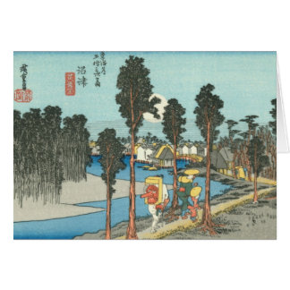 Numazu Card