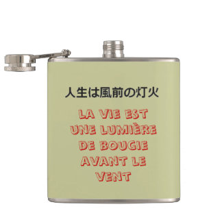 numb Japanese inscription Flask