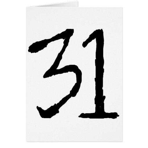 Number31 Tarjeta De Felicitación