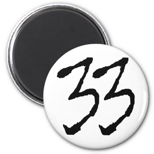 Number33 2 Inch Round Magnet